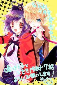 Resultado de imagen para Usotsuki Ouji to Nisemono Kanojo