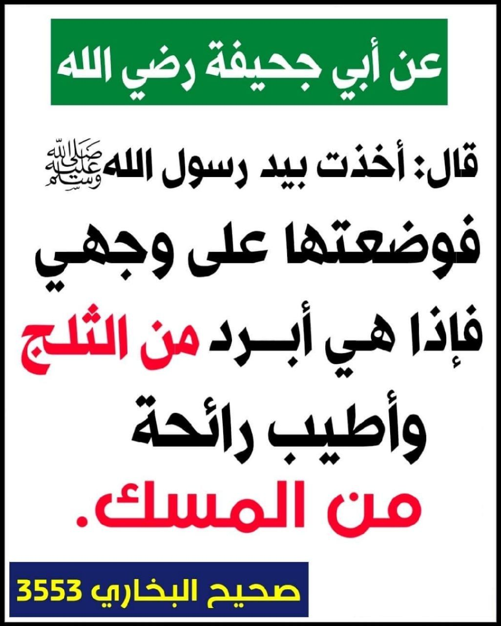 Pin By الأثر الجميل On أقوال الصحابة والعلماء Words Quotes Words Quotes