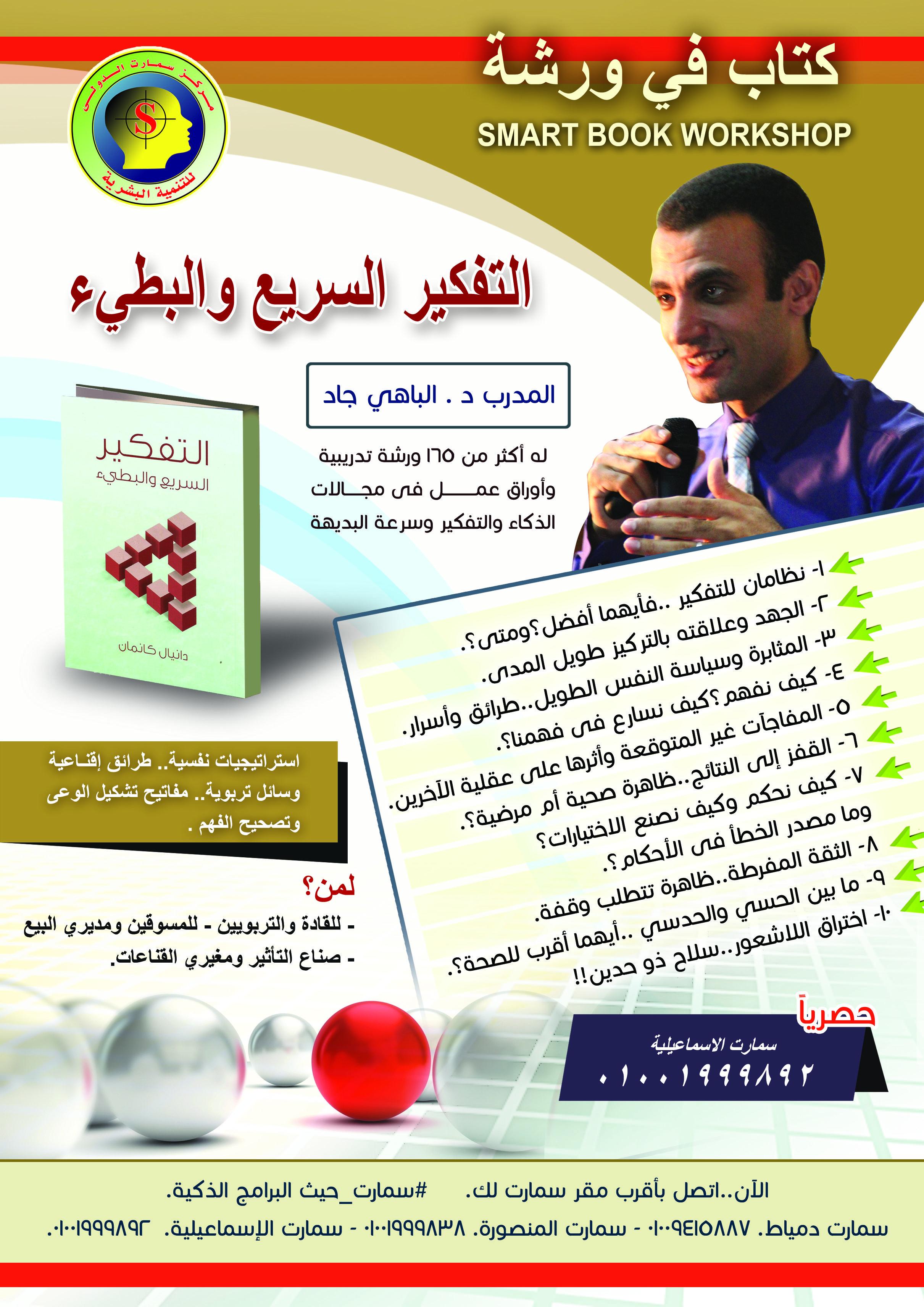 Pin By Mahmoud Bin Yousef On P S Mahmoud Bin Yousef Baseball Cards Cards Baseball