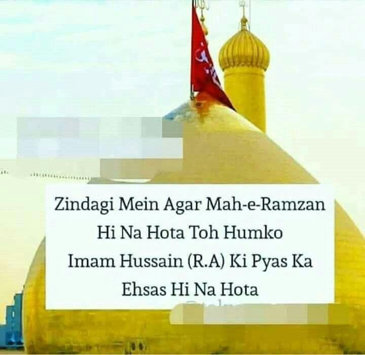 Beshak Ramadan quotes, Muharram quotes, Islamic festivals