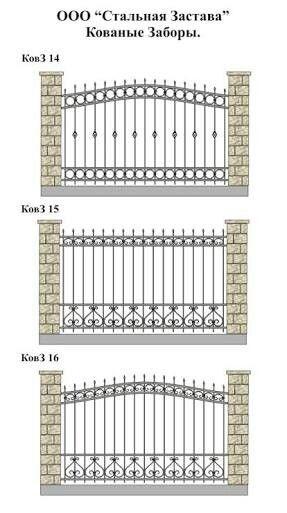 Pin de sundar en Gate design Pinterest Vallas metálicas, Puerta