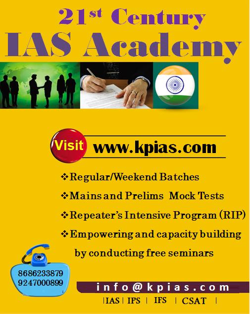Pin on IAS/IPS/IRS/IFS/CSAT Coaching institute Hyderabad&Vizag