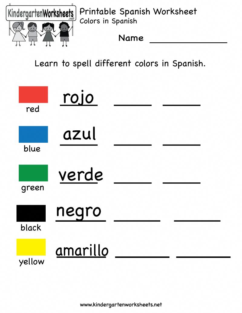 printable kindergarten worksheets Printable Spanish