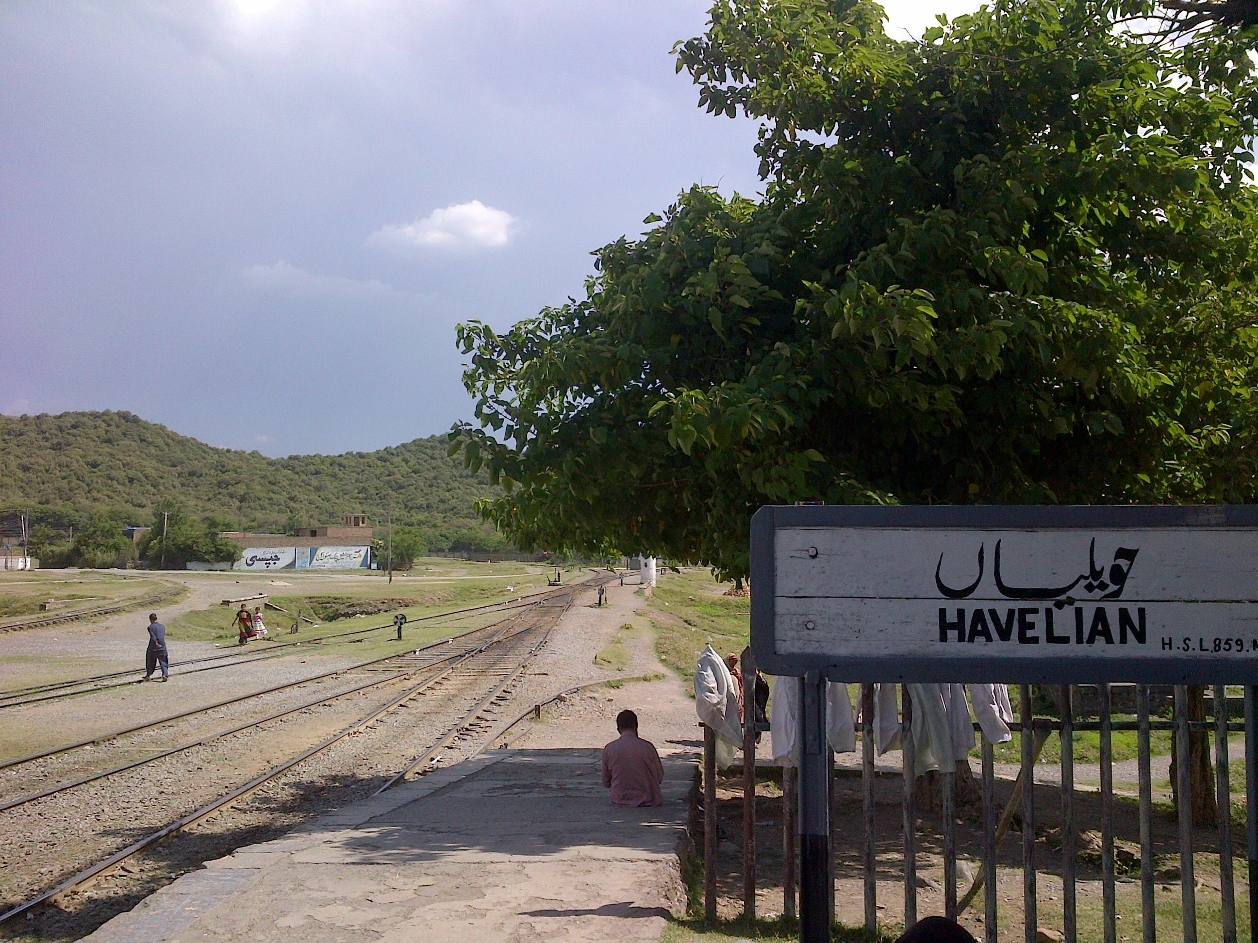 Havelian Railway Station - The north railway terminus in Pakistan