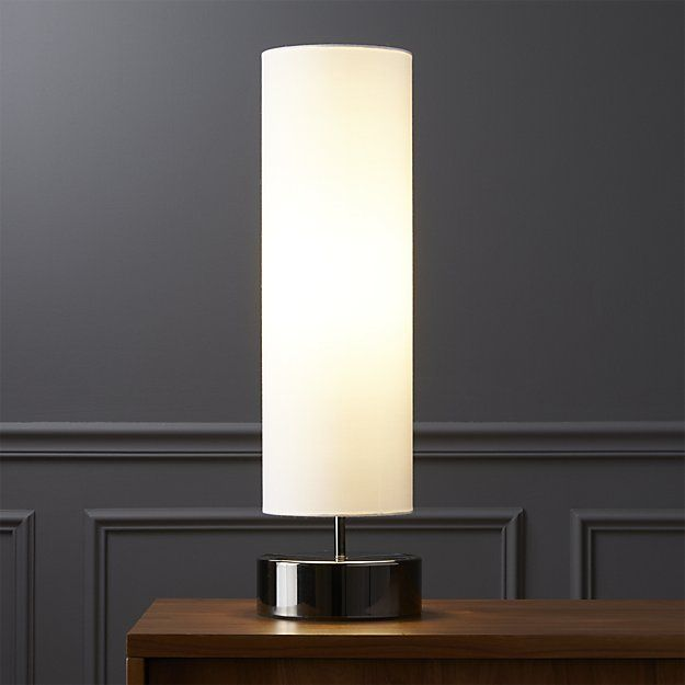 Paramount Table Lamp Reviews Contemporary Table Lamps Table Lamp Lamp