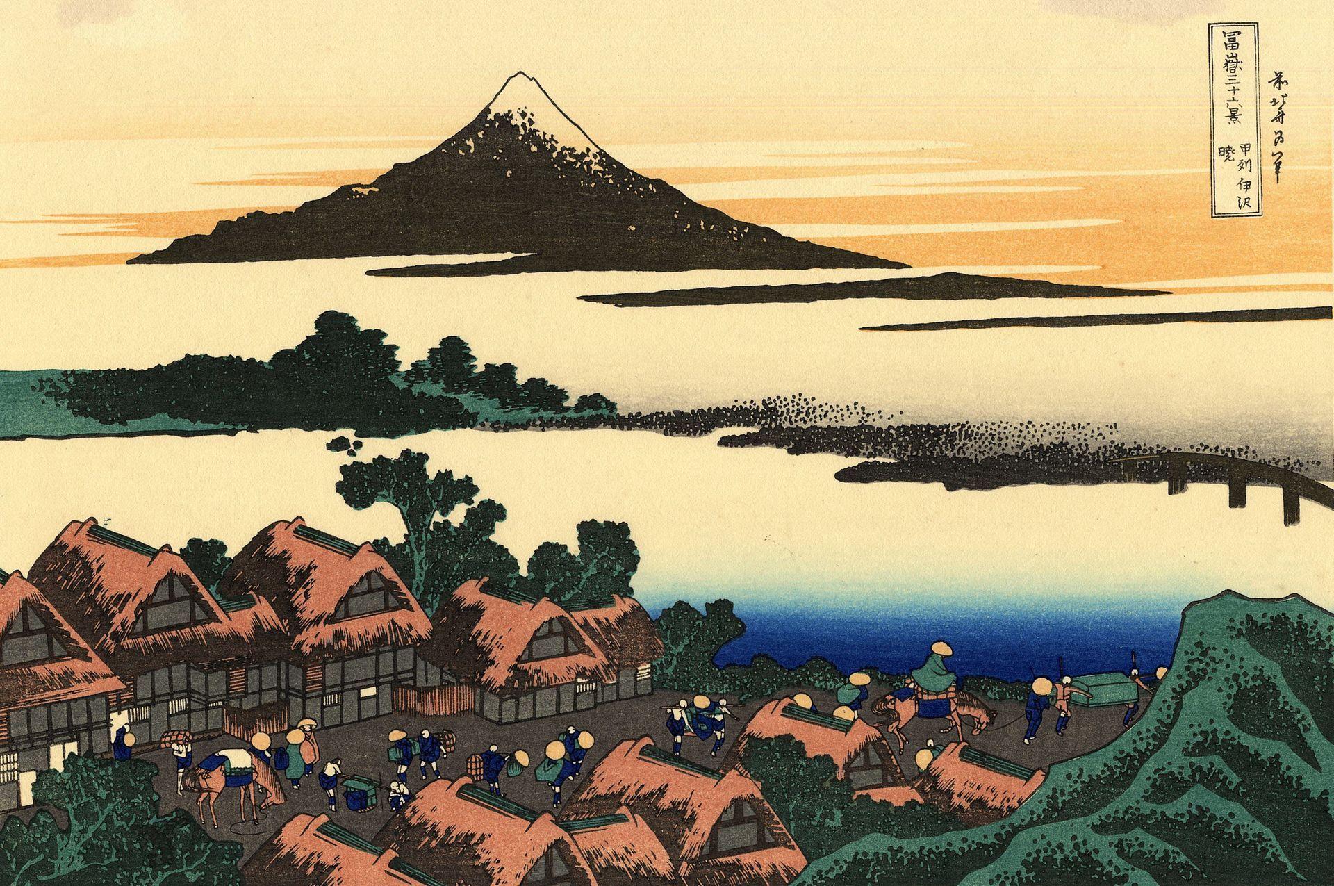 Dawn at Isawa in the Kai province -  43.甲州伊沢暁