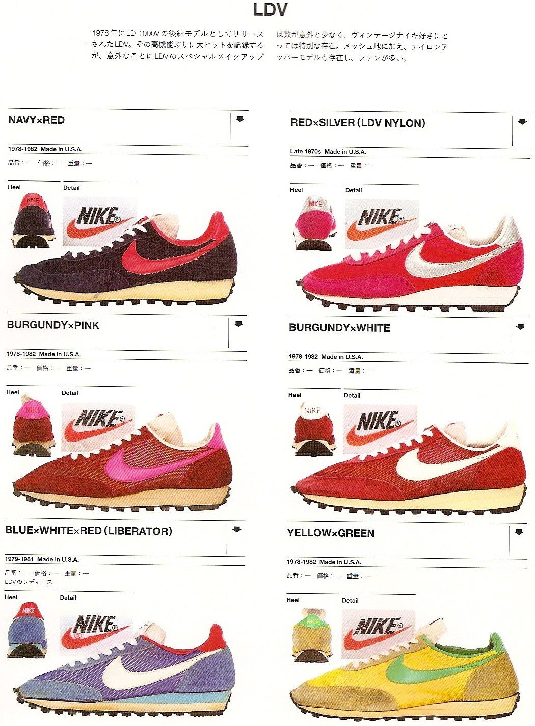 low priced 6e42f 376d8 Vintage Sneakers, Retro Turnschuhe, Vintage Schuhe, Turnschuhe Nike, Nike  Retro, Nike