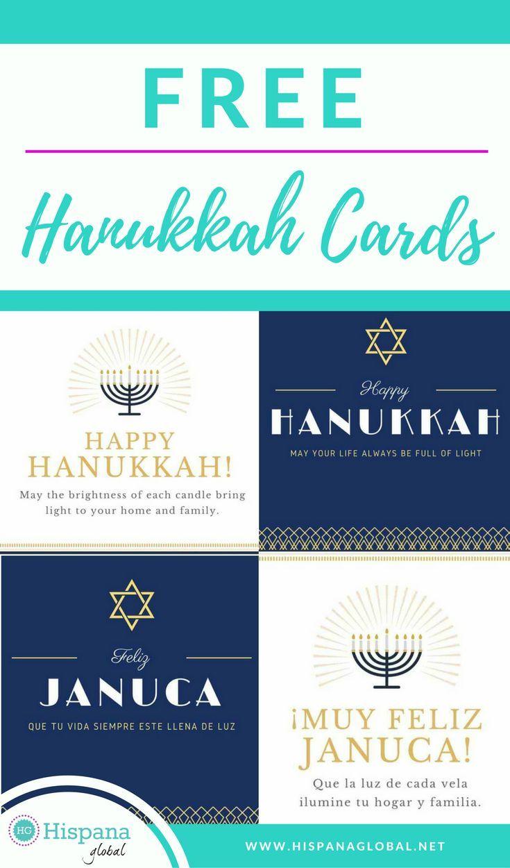 Free Hanukkah Cards Pinterest Hanukkah Cards Hanukkah And Free