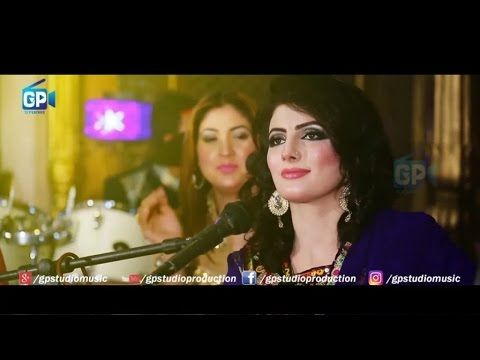 Nazia Iqbal New Urdu Songs 2016 Tumhein Dil Lagi Bhol Jani Pary Gi Mp3 Song Download Songs Mp3 Song