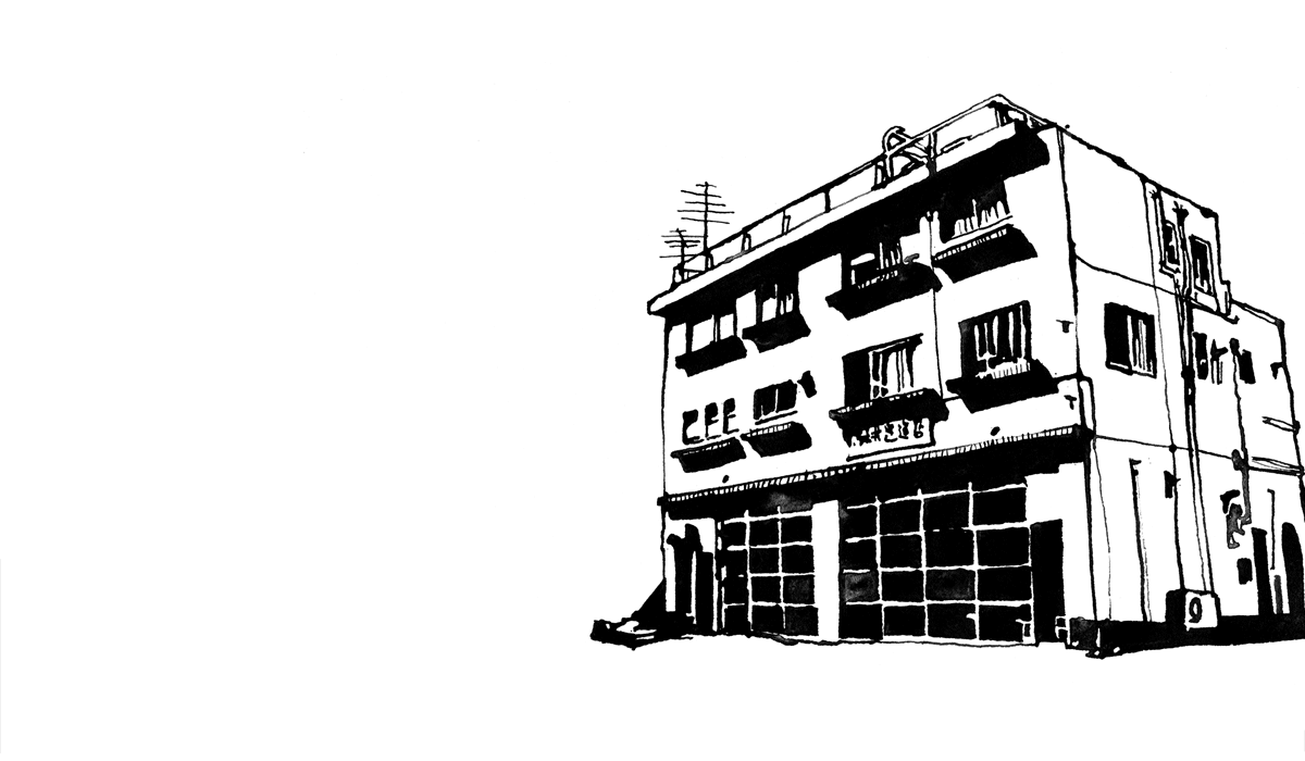 Aoyama | Meguro