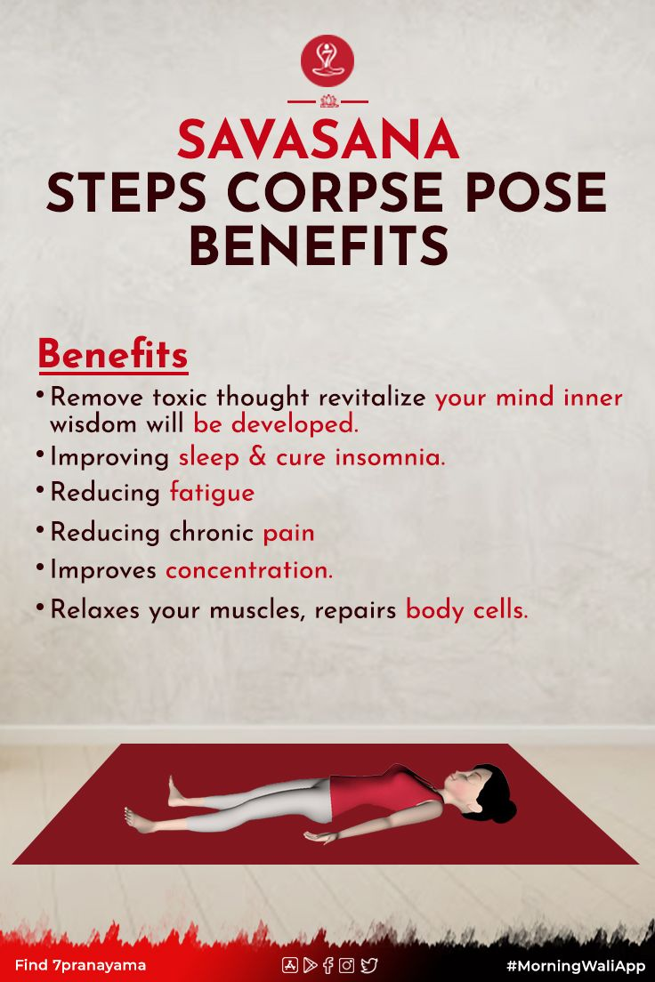 How To Do Savasana Corpse Pose And What are Its benefits ...