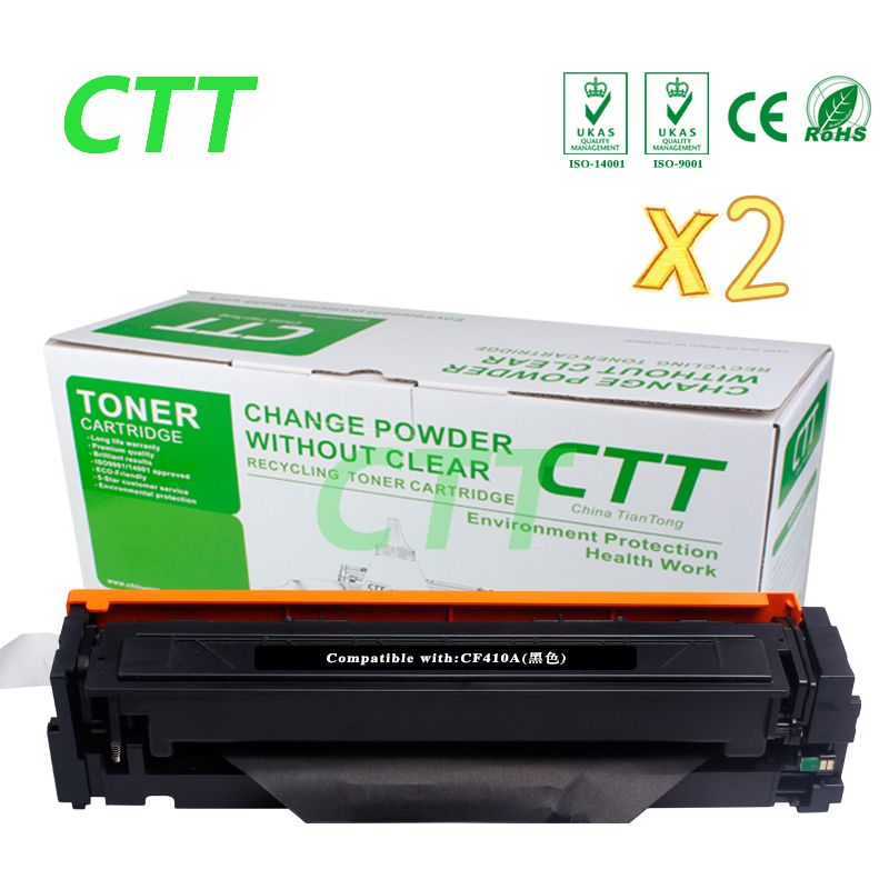 Free Shipping 410a Cf410a Cf410 2 Pack Black Toner Cartridge Compatible For Hp Color Laserjet Pro M452dn M477fdw M477fnw