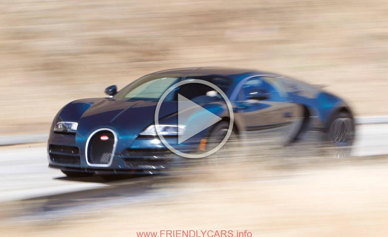 Bugatti Super Sport 2014 Image Hd Alifiah Sites Bugatti Veyron Super Sport Bugatti Super Sport Bugatti Veyron