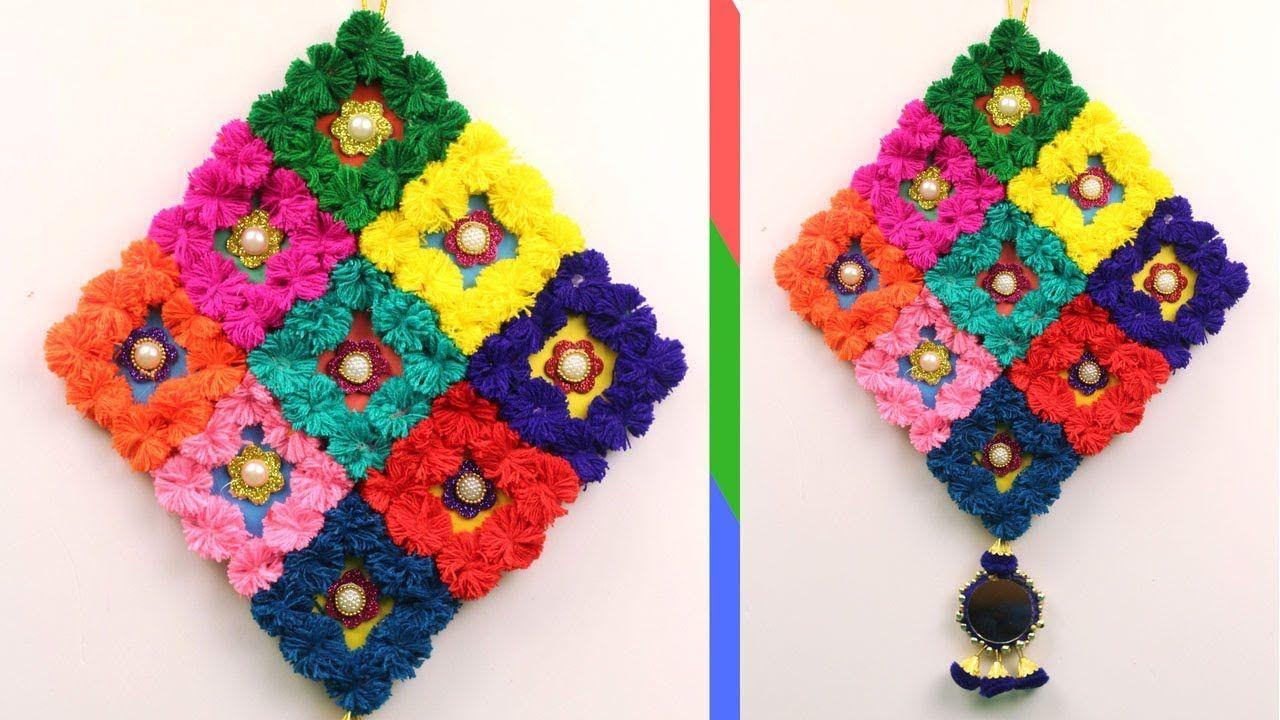 Amazing DIY Wool Craft Ideas   Waste Wool Craft Idea   Home Decor Craft From Yar.
