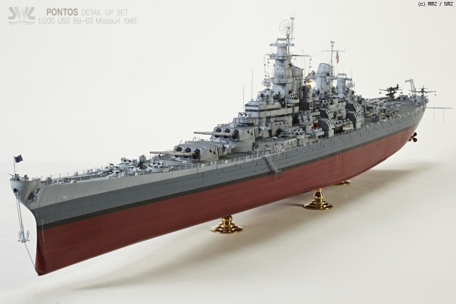 MMZ - 1/200 USS BB-63 MISSOURI 1945
