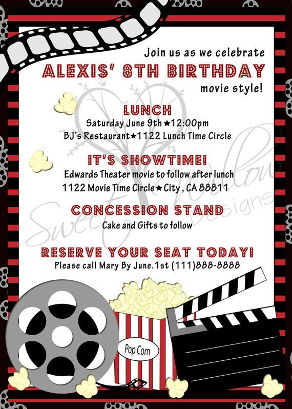 Movie Theme Printable Birthday Invitation By SweetWillowShop 1200