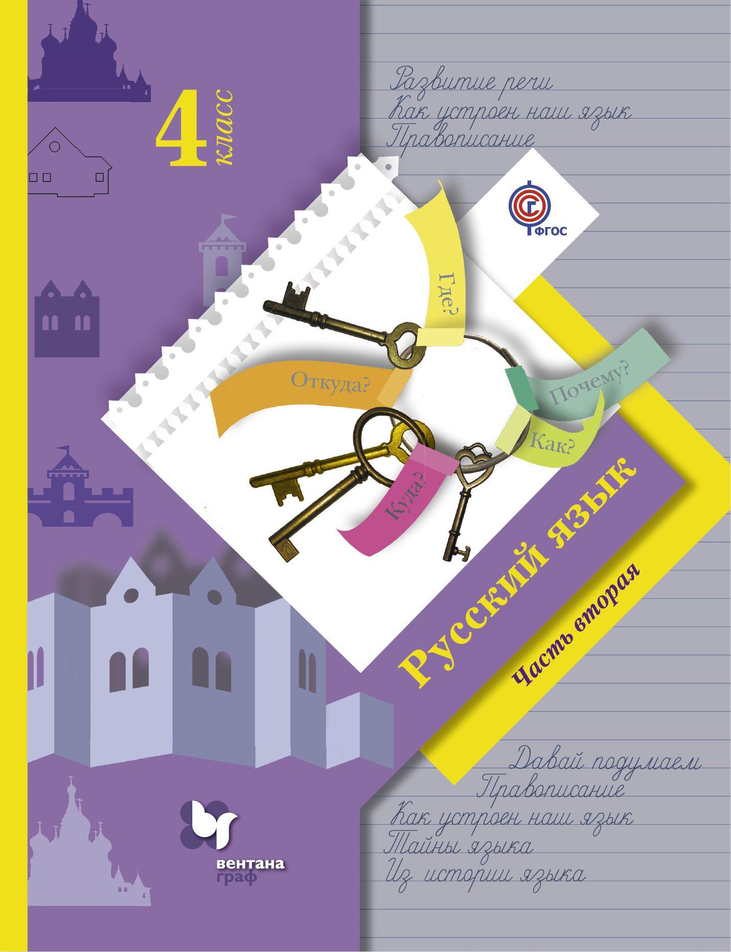 Решебник к сборнику по химии 10 класс хвалюк