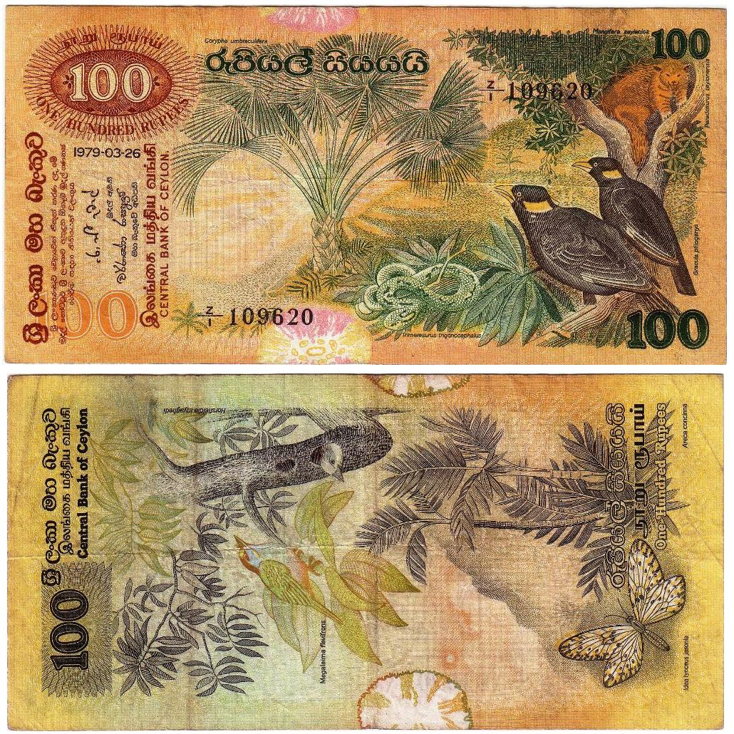 How To Get Money From Sri Lanka
