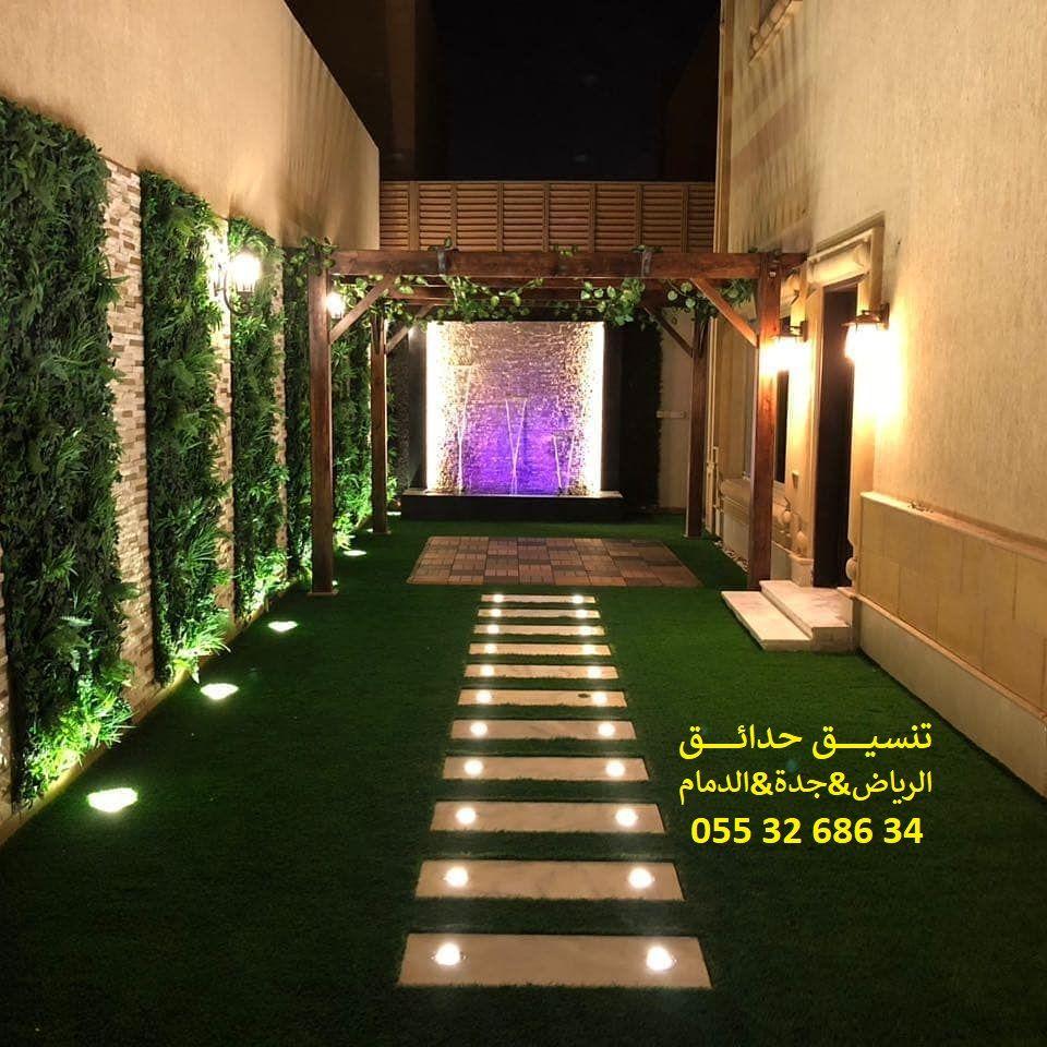منسق حدائق في الرياض حي نمار جنوب الرياض 0553268634 مؤسسة تنسيق حدائق في الرياض حي نمار جنوب الرياض Patio Garden Design Stone Walls Garden Garden Wall Decor