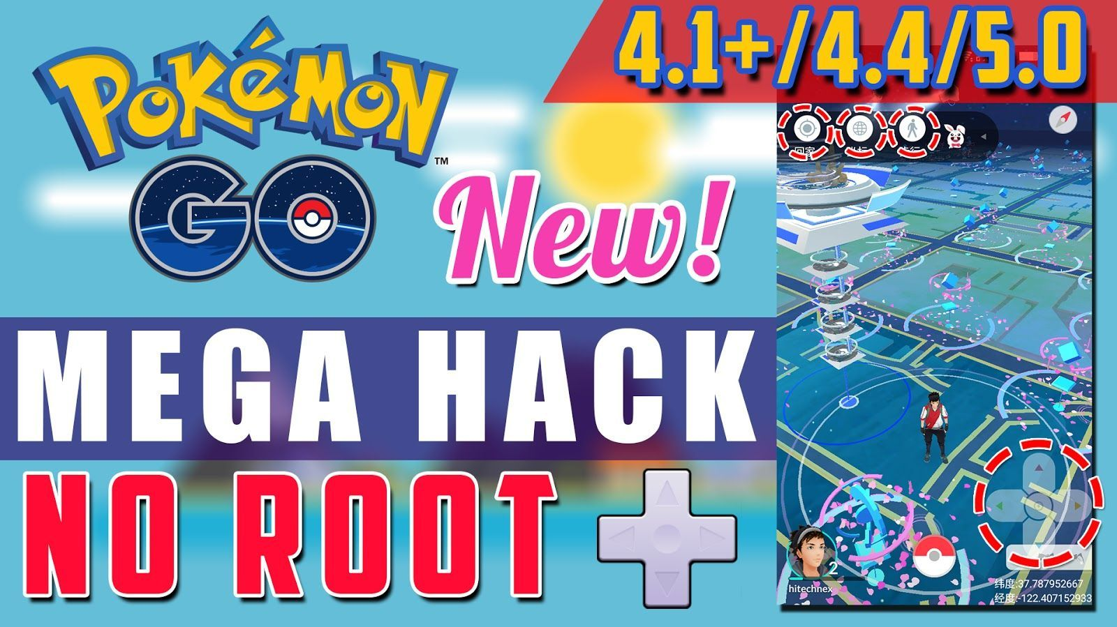Pokemon Go Hack ? Add Unlimited PokeCoins 1 Minute! No