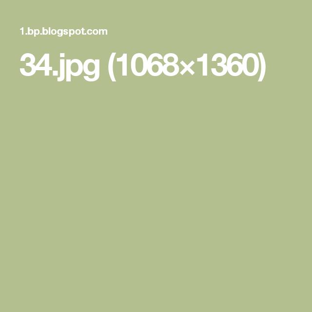 34.jpg (1068×1360)