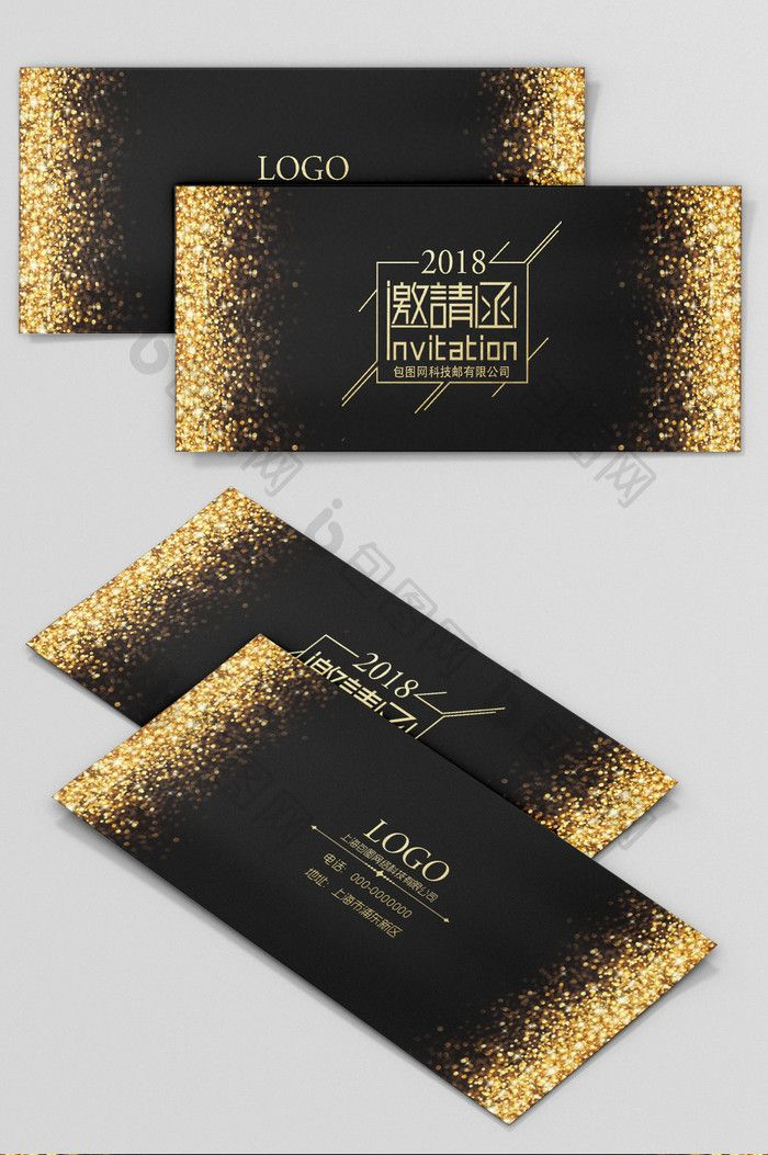 Black Gold Concise Business Invitation Letter Psd Free Download Pikbest Business Invitation Business Card Design Black Black And Gold Invitations