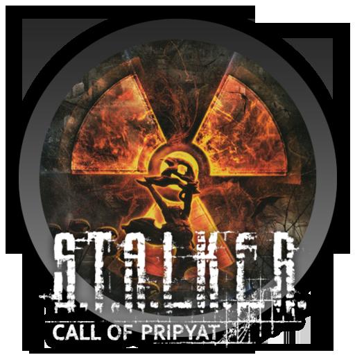 Stalker Call Of Pripyat Icon Stalker Icon Program Icon