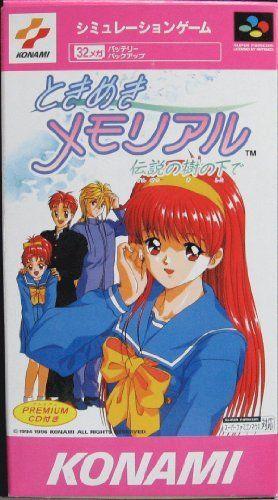 Amazon Com Tokimeki Memorial Densetsu No Ki No Shita De Super Famicom Japanese Super Nes Import Video Games Retro Gaming Art Konami School Games