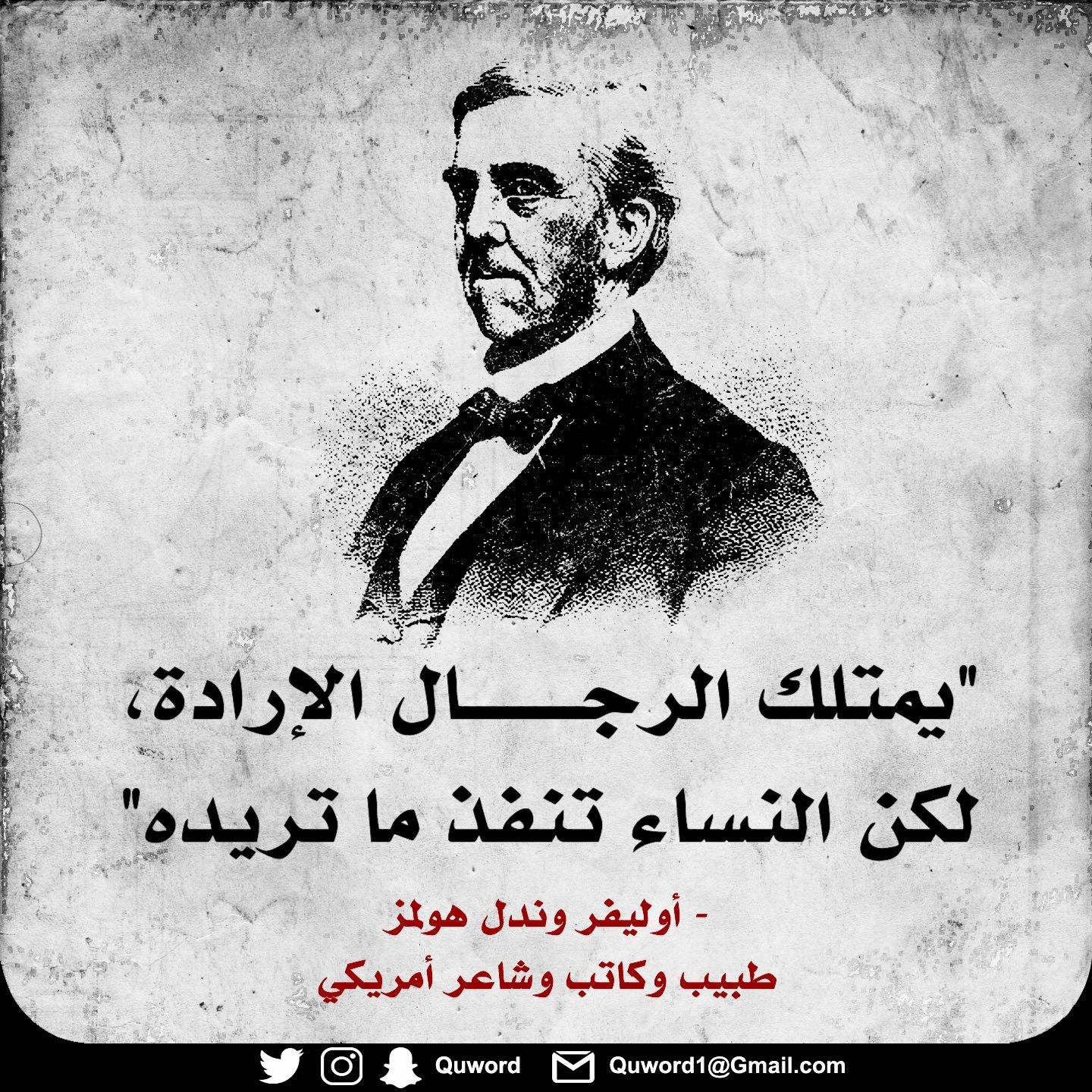 Pin By Yousif Alnomary On إقتباس Book Quotes Motivational Phrases True Words
