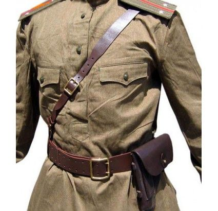 Leather Shoulder Sling Portupeya Only For Belt Shoulder Sling