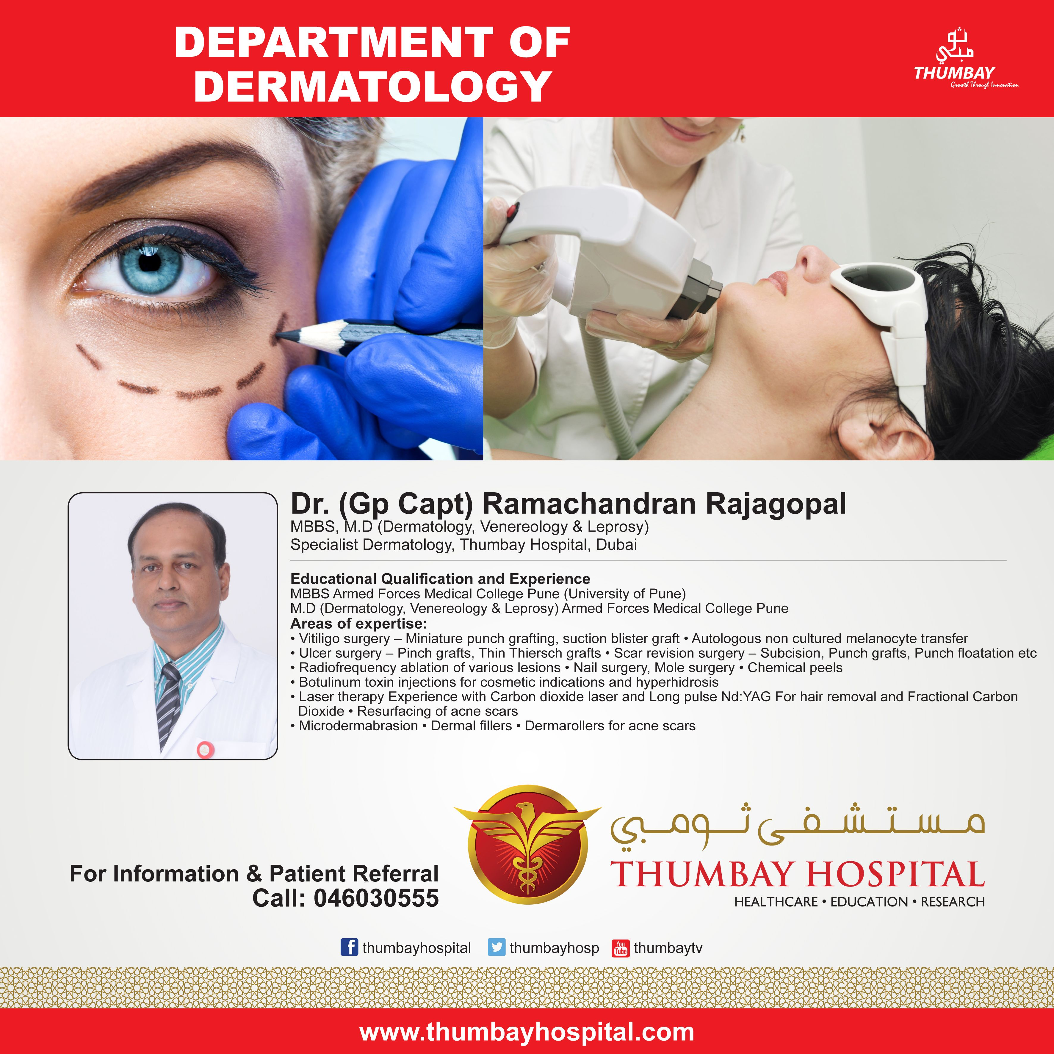 Meet Dr Gp Capt Ramachandran Rajagopal Mbbs M D Dermatology