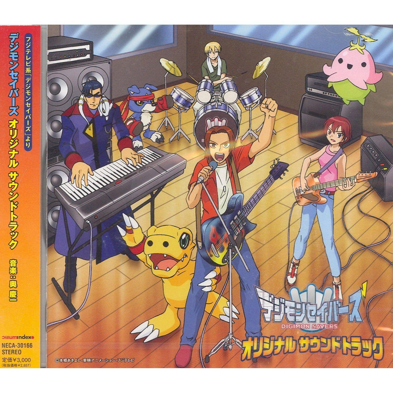 Pin by gamer pichu on Soundtracks 配樂 Digimon, Comic