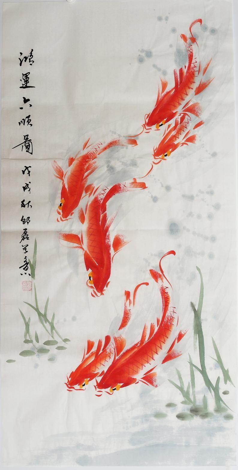 100 Hand Painted Chinese Watercolor Koi Fish Art Slender Etsy In 2021 Koi Watercolor Fish Painting Watercolor Koi Fish