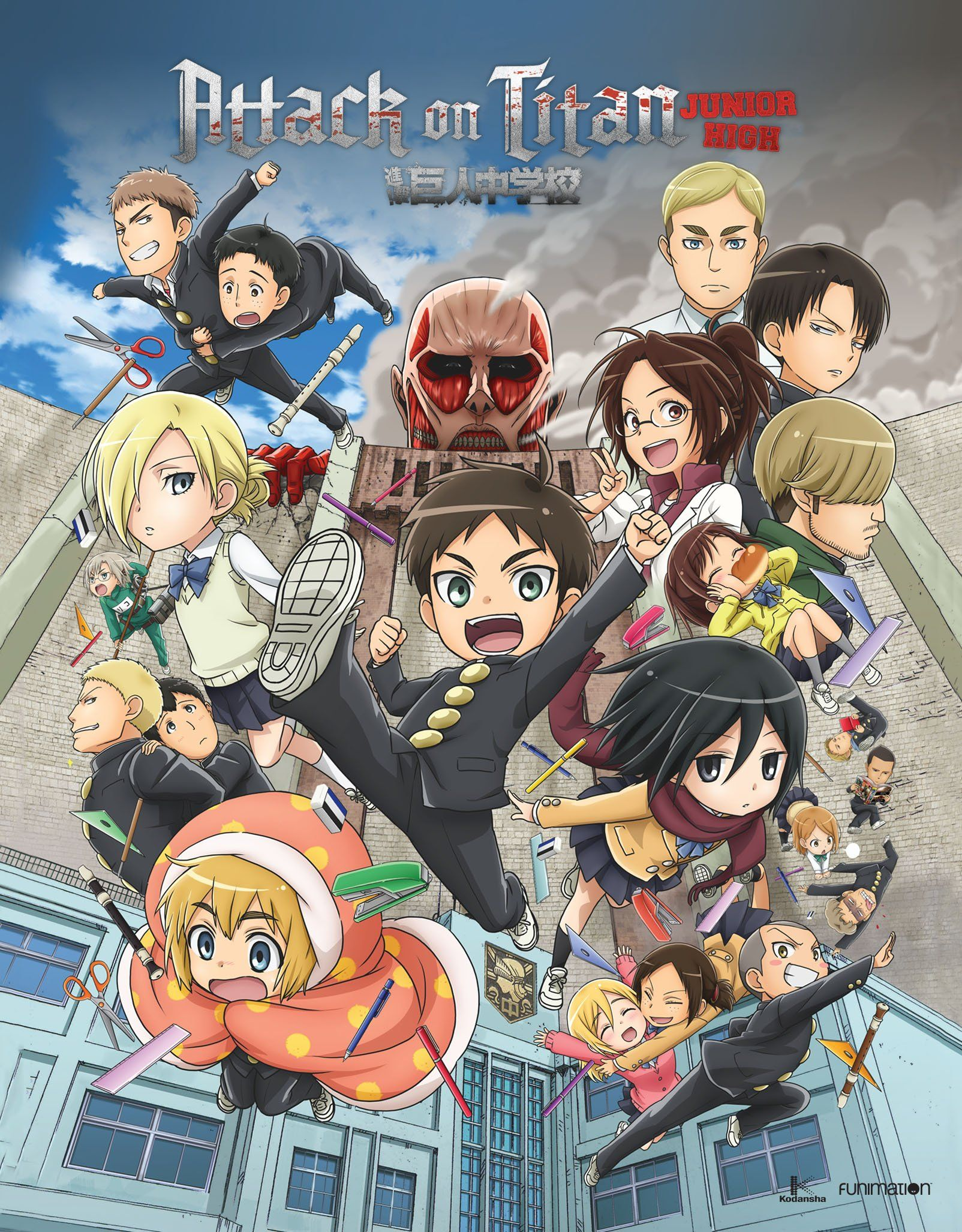 Attack On Titan Junior High The Complete Series Usa Blu Ray Junior High Attack Titan Kyojin Ataque A Los Titanes One Punch Man