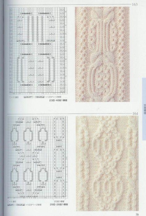 163-164 beautiful patterns knitting | make handmade, crochet, craft ...