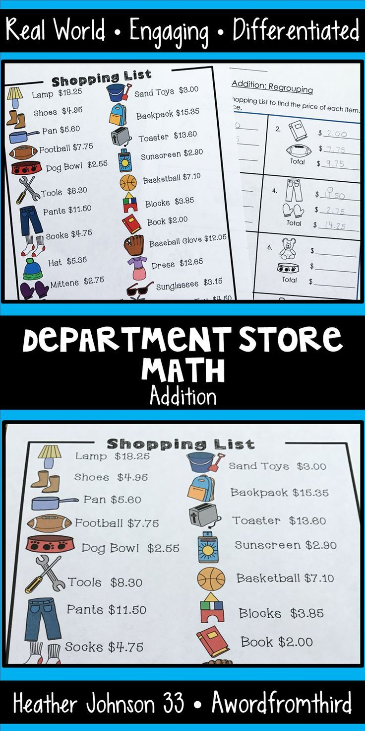 hight resolution of This is a great resource for differentiated real world money practice.    Elementary math lessons