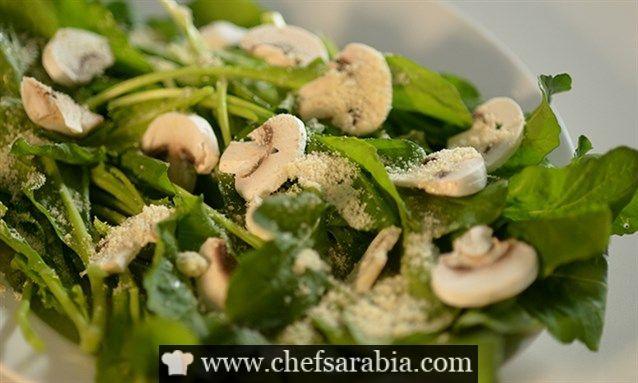 سلطة الفطر الطازج Recipes Food Arabic Food
