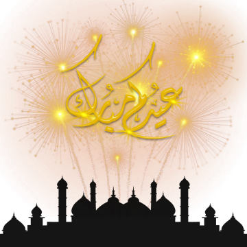 Eid Vector Background Eid Al Adha Eid Background Eid Vector Background Png Transparent Clipart Image And Psd File For Free Download Vector Background Eid Background Ramadan Kareem Decoration
