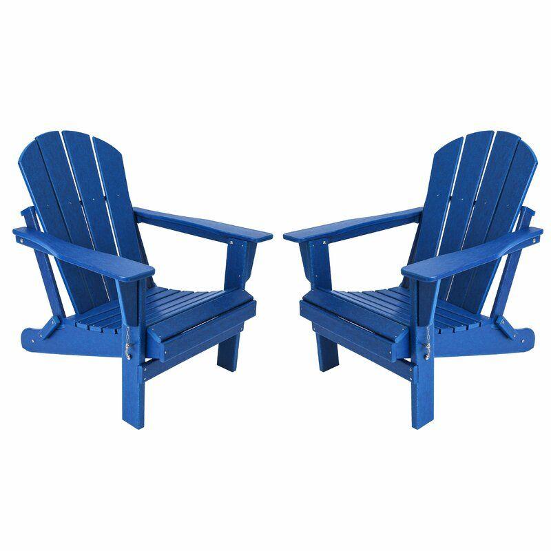Lopes Resin Folding Adirondack Chair Folding Adirondack Chairs