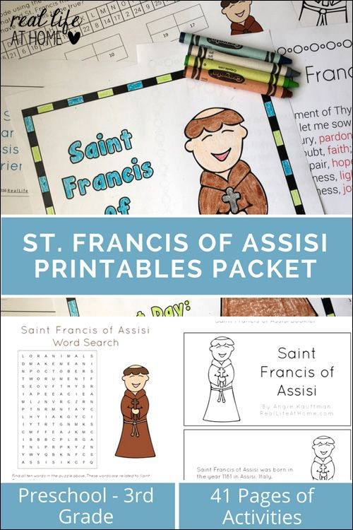 St. Francis of Assisi Printables and Worksheet Packet | Saint ...