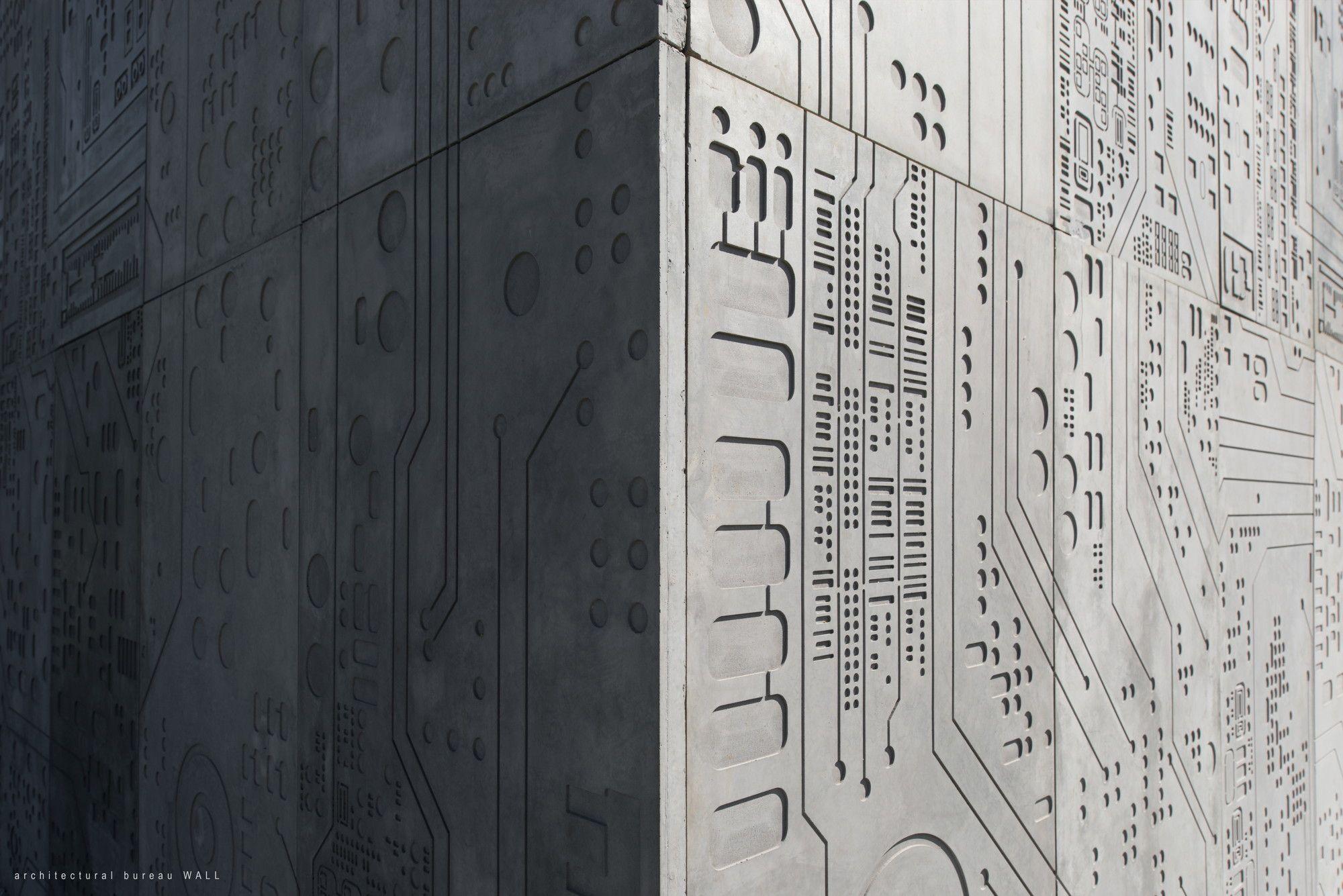 Smart city in beton ausstellungspavillon von wall in moskau