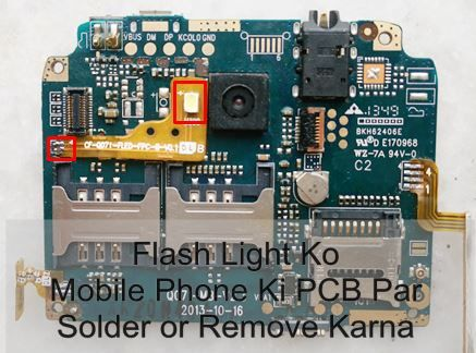 Flash Light Ko Mobile Phone Pcb Circuit Board Par Kaise Solder Or Remove Kare Hindi Me Http Ift Tt 2tloqax Pcb Circuit Board Circuit Board Repair
