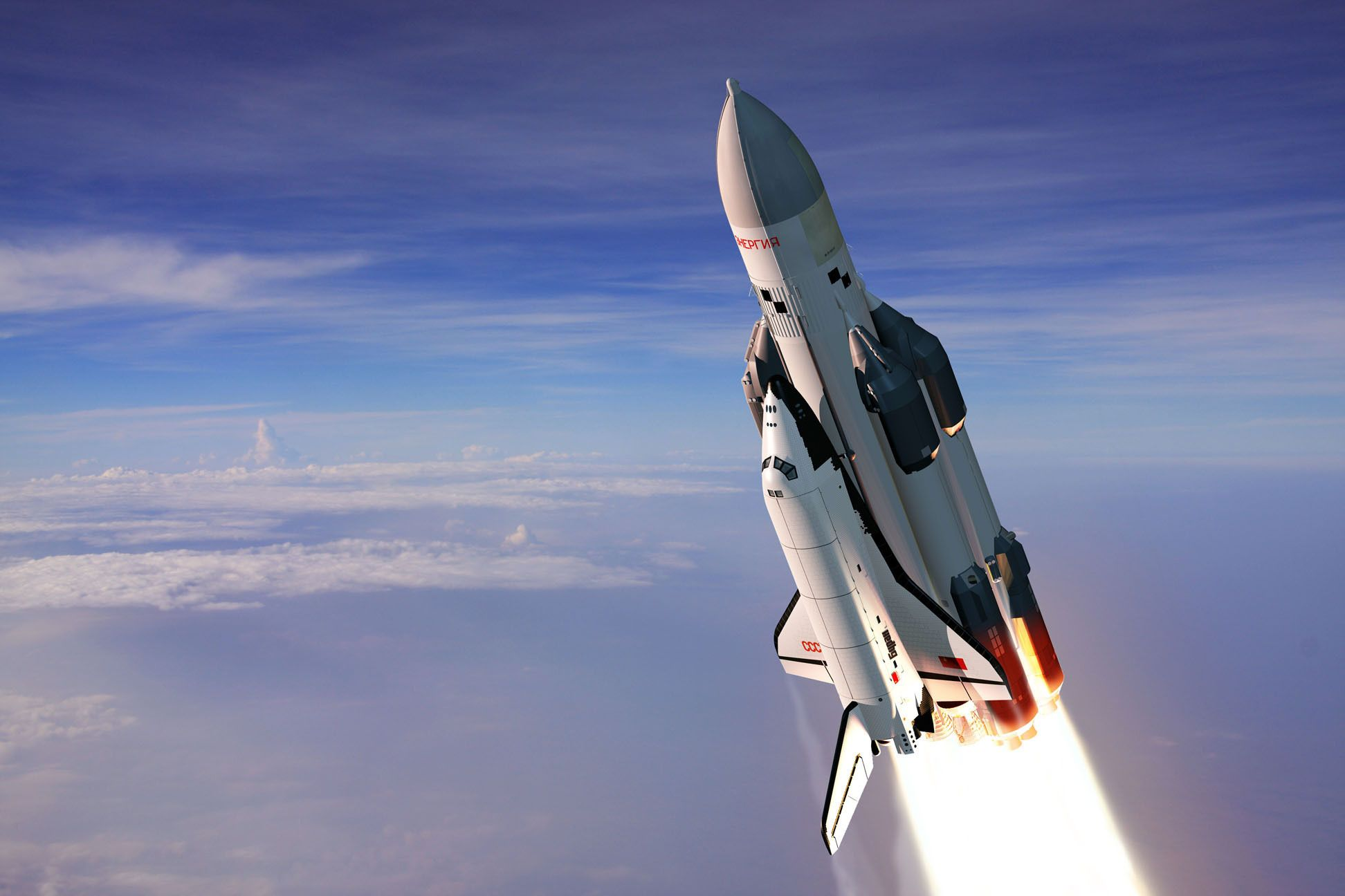 Space Shuttle Wallpaper Wide | Edition | Pinterest | Space ...