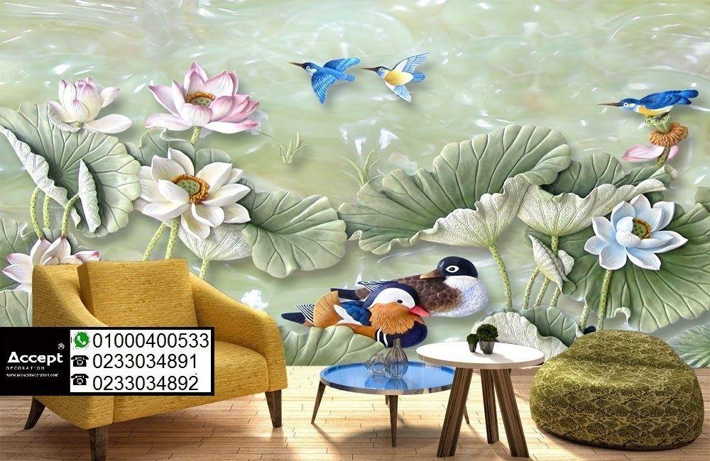 Pin By Art Art On 123 Wallpaper Painting Art
