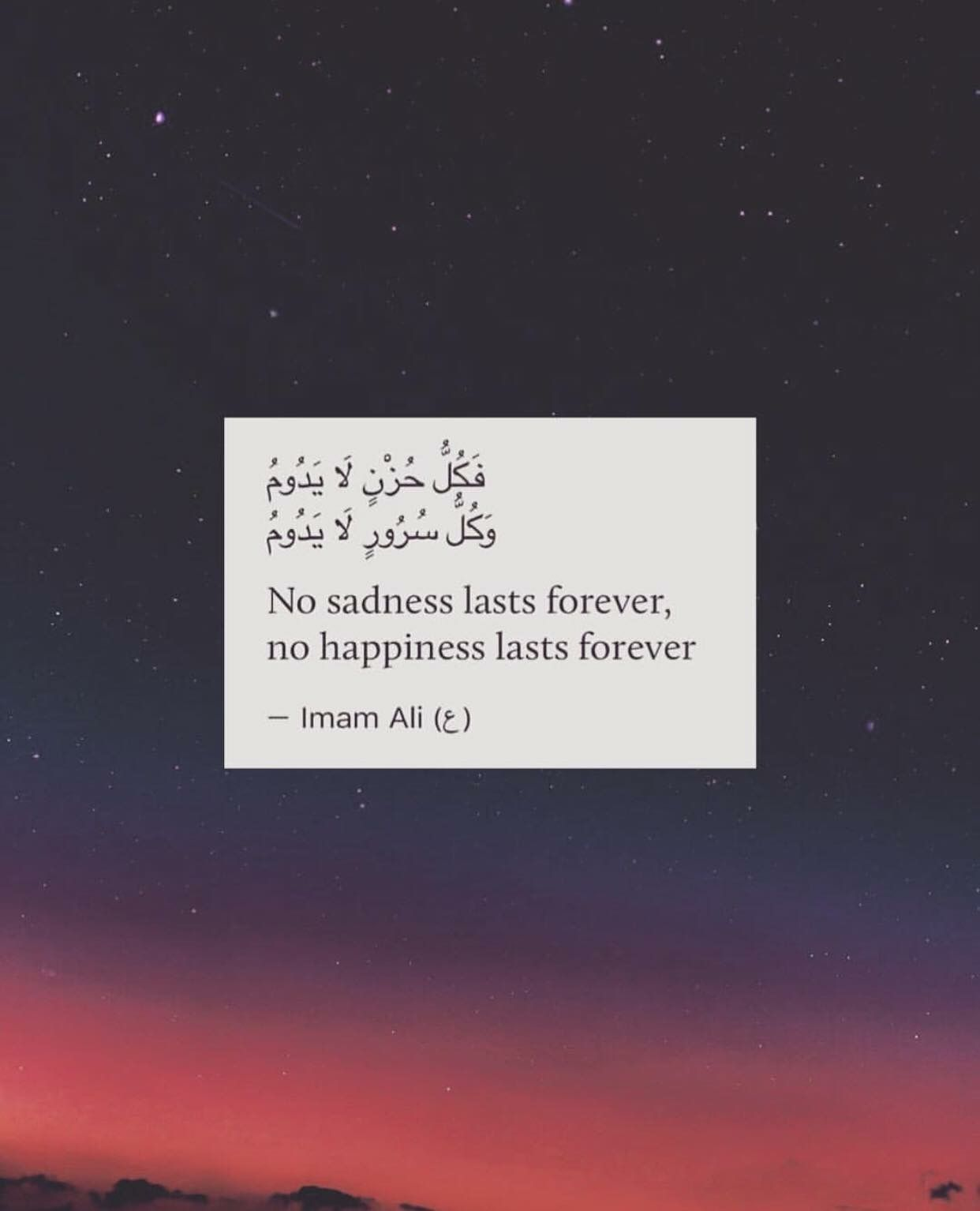 Pin By Dyleh On Alhamdulillah Ali Quotes Imam Ali Quotes Quran Quotes