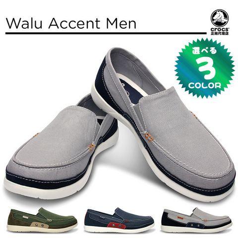Sepatu Crocs Walu Accent  84f8dccd53