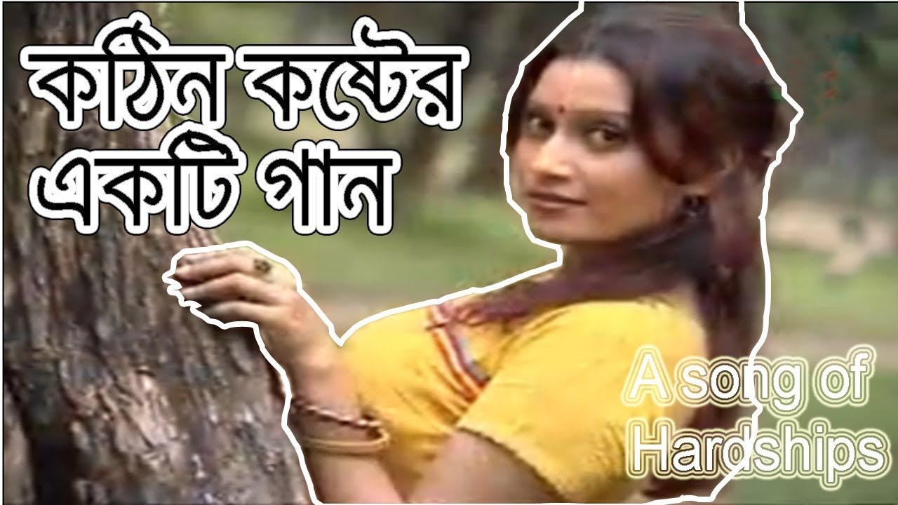 Top Heart Broken Bangla Sad Song 2017 | Break Up Songs | new life2u