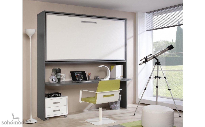 Habitat H335 Kids Room Set by Rimobel Furniture, Spain