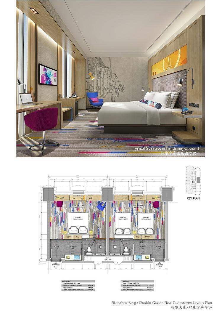 Aloft Tianjin Hotels Room Room Floor Plans