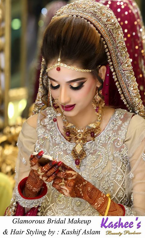 Kashee S Beauty Parlour Bridal Make Up Pakistani Bridal Makeup Bride Beautiful Wedding Makeup
